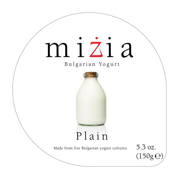 mizia_plain_1